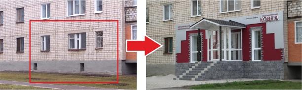 Ремонт и отделка квартир и офисов Москва